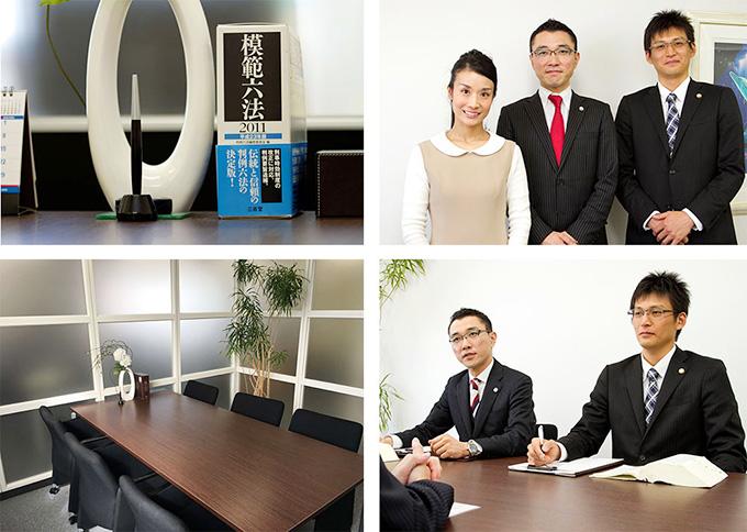 名古屋市中区丸の内の事業再生を扱う法律事務所